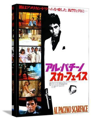 Japanese Movie Poster - Al Pacino Scarface Toile tendue sur châssis