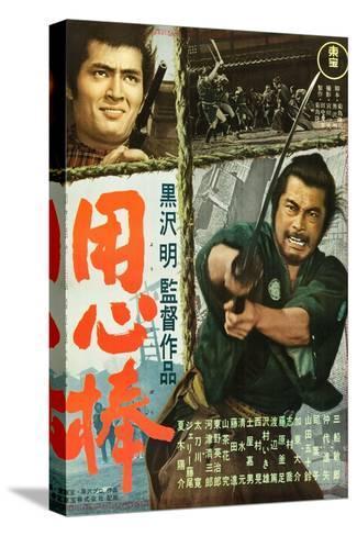 Yojimbo, Tatsuya Nakadai, Toshiro Mifune, 1961 Bedruckte aufgespannte Leinwand