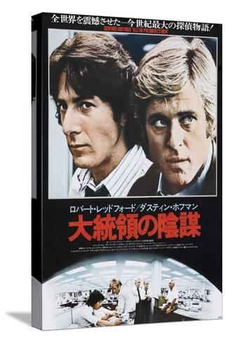 All the President's Men, Dustin Hoffman, Robert Redford on Japanese Poster Art, 1976 Stretched Canvas Print