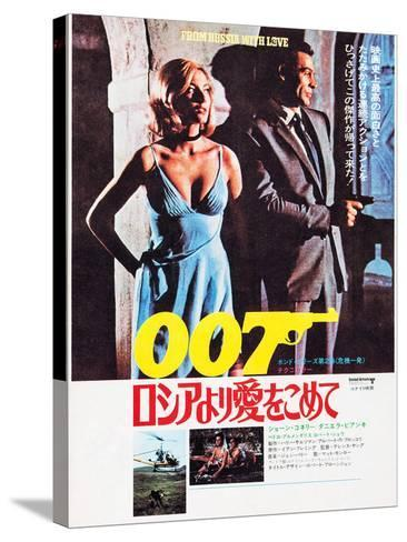 1963 Bond Film Poster,From Russia With Love Starring Sean Connery Poster Unframe