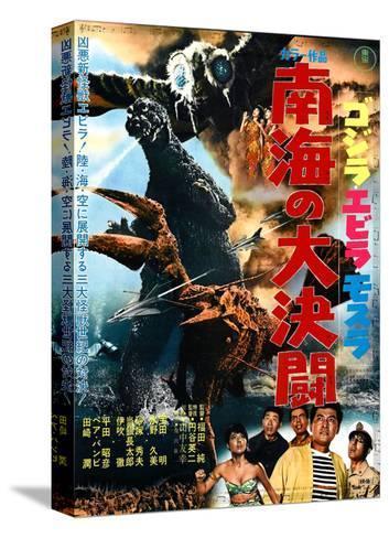 Japanese Movie Poster - Godzilla Vs. the Sea Monster Kunst op gespannen canvas