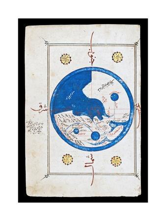 https://imgc.allpostersimages.com/img/posters/15th-century-egyptian-map-of-the-world_u-L-PYJ8FQ0.jpg?p=0