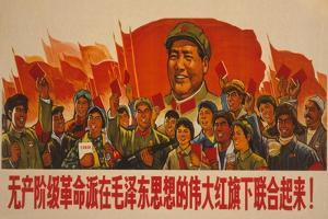 1967 Cultural Revolution Poster of People Waving Book of Works of Mao Tse-Tung