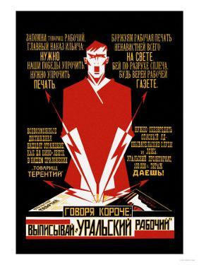 Ekaterinburg , The Urals Worker by A. Blik