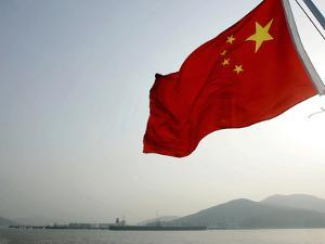 A Chinese Flag Flutters