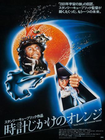 A Clockwork Orange, Japanese Poster Art, 1971