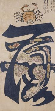 A Crab Above a Stylised Character Decorated with Pine