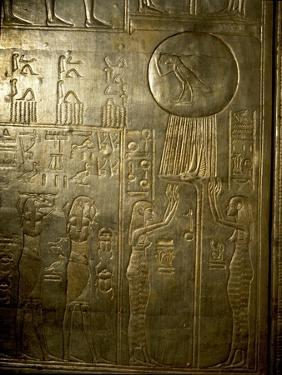 A Detail of the Second Largest Shrine of Tutankhamun