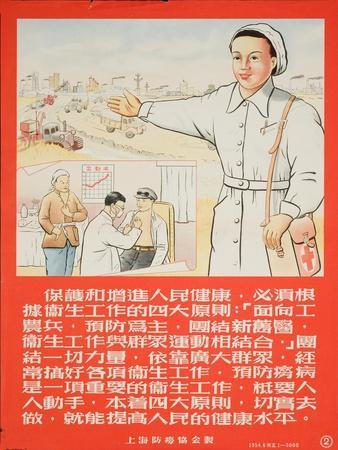 https://imgc.allpostersimages.com/img/posters/a-doctor-examines-a-worker_u-L-PWBI3L0.jpg?artPerspective=n