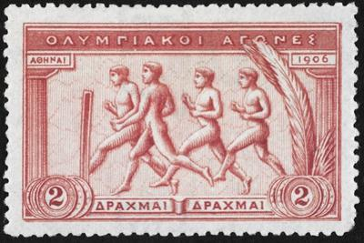 A Group Of Athletes Running, Greece 1906 Olympic Games, 2 Drachma, Unused Stamp Design