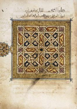 A Leaf from a Qur'An Manuscript