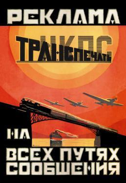 Transpechat Publicity Organization by A. Mikhailov