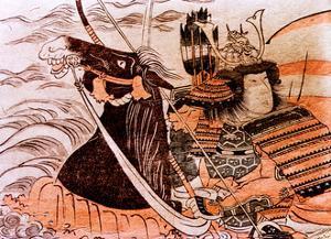 A Samurai on Horseback Fording a River