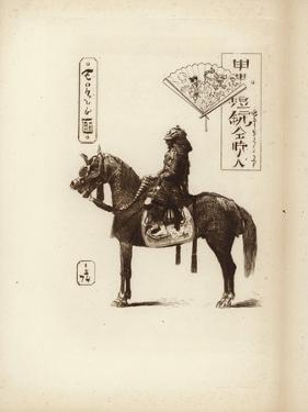 A Samurai Soldier Sitting on His Horse