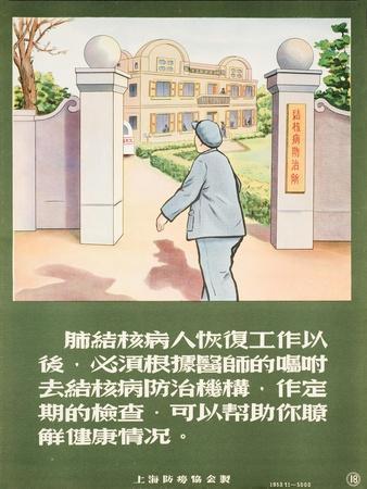 https://imgc.allpostersimages.com/img/posters/a-tb-hospital_u-L-PWBHA60.jpg?artPerspective=n