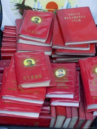 Little Red Books for Sale at the Great Flea Market, Pan Jia Yuan, Beijing, China