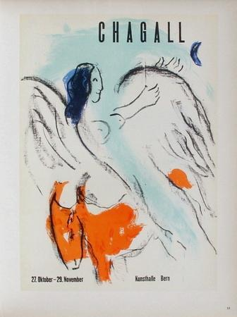 https://imgc.allpostersimages.com/img/posters/af-1957-kunsthalle-berne_u-L-F56RAC0.jpg?p=0