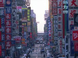 Late Afternoon, Hankow Street, Taipei, Taiwan, Asia by Alain Evrard