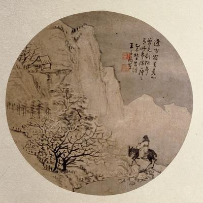 Album Painting by an Unknown Artist