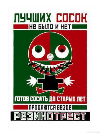 Better Pacifiers by Aleksandr Rodchenko