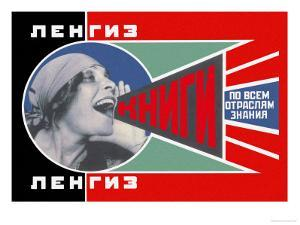 Lengiz, Books in all Branches of Knowledge by Aleksandr Rodchenko