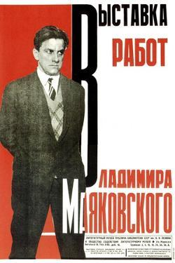 Poster for an Exhibition of Vladimir Mayakovsky's Works, 1931 by Aleksey Gan