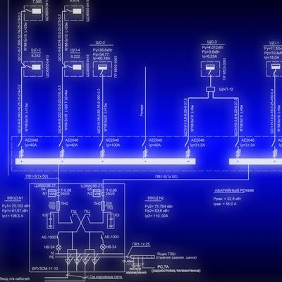 The Electric Scheme