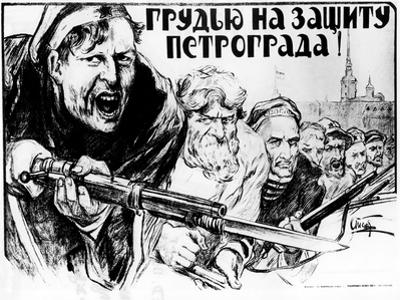 Defence of Petrograd by All Our Forces, 1919