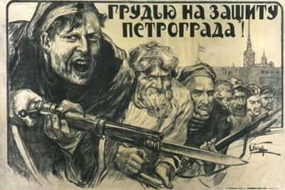 Stand Up for Petrograd!, Poster, 1919