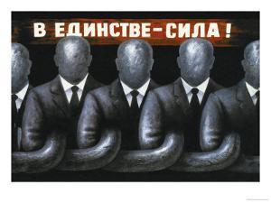Strength is in Unity! by Alexander Lozenko
