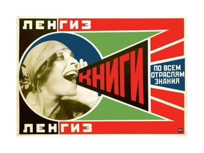 Advertising Poster by Alexander Mikhailovich Rodchenko