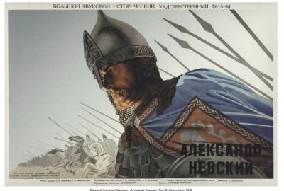 https://imgc.allpostersimages.com/img/posters/alexander-nevsky_u-L-F4SAOK0.jpg?artPerspective=n