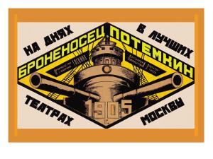 Battleship Potemkin 1905 by Alexander Rodchenko
