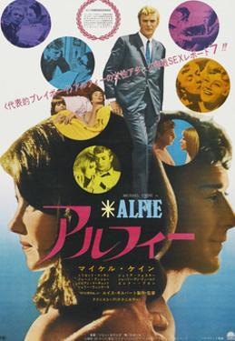 Alfie, Top, in Collage and Bottom Right: Michael Caine on Japanese Poster Art, 1966