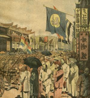 Chinese Civil War by Alfredo Ortelli