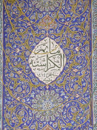 https://imgc.allpostersimages.com/img/posters/ali-bin-abi-taleb-mosque-dubai-united-arab-emirates_u-L-Q1GYIB40.jpg?artPerspective=n