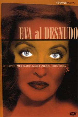 All About Eve, Spanish Movie Poster, 1950