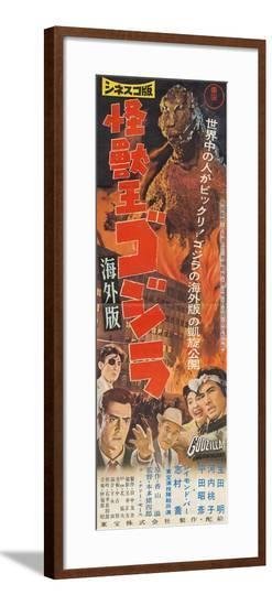 """All Monsters On Parade, 1969, """"Gojira-minira-gabara: Oru Kaijû Daishingeki"""" by Ishiro Honda--Framed Giclee Print"""