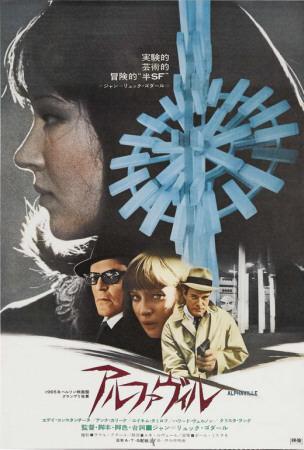 https://imgc.allpostersimages.com/img/posters/alphaville-japanese-style_u-L-F4SA0J0.jpg?artPerspective=n