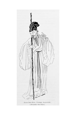 Kouo-Chou-King, Famous Astronomer During Yuan Dynasty