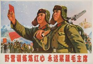 Always Follow Chairman Mao, Chinese Cultural Revolution