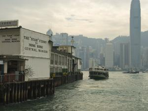 Tsim Sha Tsui Star Ferry Terminal, Kowloon, Hong Kong, China by Amanda Hall