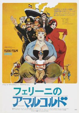 Amarcord, Japanese poster, 1973