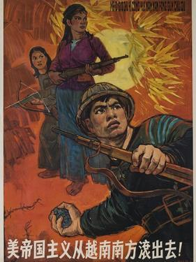 American Imperialism Must Be Driven Out of Southern Vietnam! 1963 Chinese Anti-American Poster