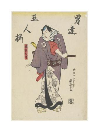 https://imgc.allpostersimages.com/img/posters/an-actor-in-the-role-of-kaminari-shokuro-1847-1852_u-L-PUUCB70.jpg?artPerspective=n