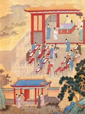 An Ancient Chinese Public Examination, Facsimile of Original Chinese Scroll