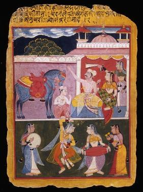 An Illustration to Rasikapriya of Keshav Das, Early 17th Century