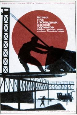 Russian Art Exhibition, Paris, 1973 by Anatoly Alperovich