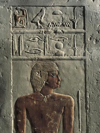 https://imgc.allpostersimages.com/img/posters/ancient-egyptian-limestone-relief-from-tomb-of-iry-showing-figure-of-deceased_u-L-POPTPN0.jpg?artPerspective=n