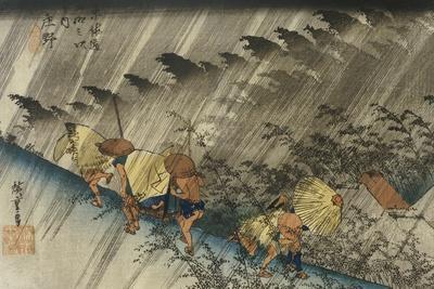Driving Rain, Shono